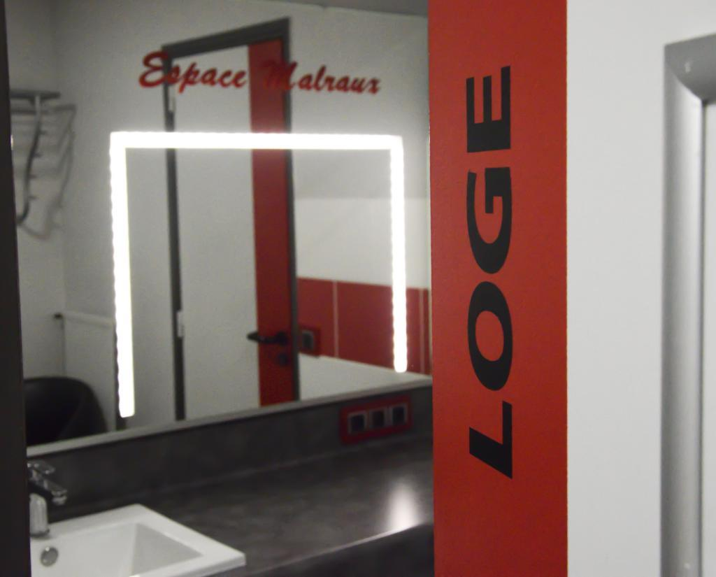 MALRAUX_COULISSES_LOGES